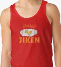 """Luffy's """"TAMAGO JIKEN"""" Tank Top - ONE PIECE T-Shirt"""