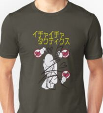 Camiseta unisex Icha Icha Tacticas Firmado