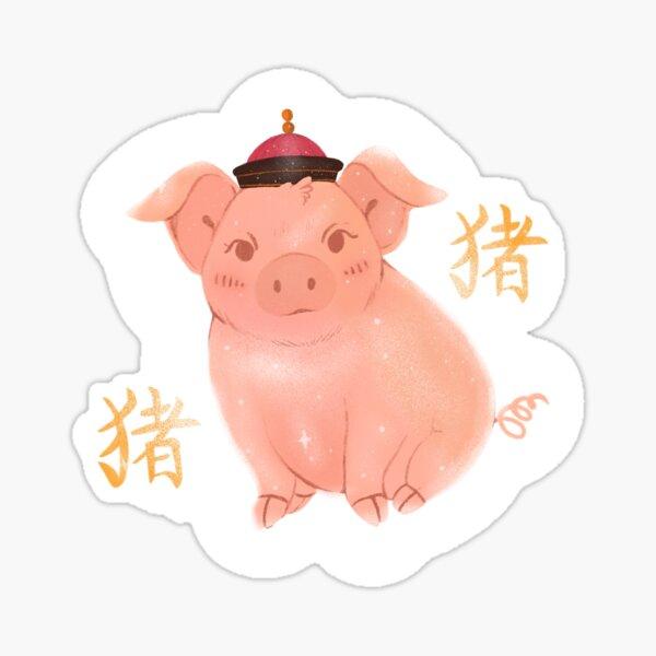 Happy New Lunar Year! 2019 Sticker