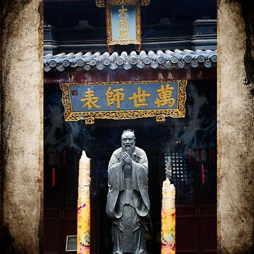 Confucian temple Shanghai by kiinderpanzer