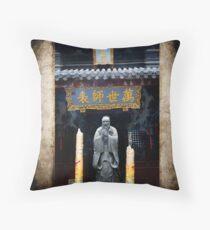 Confucian temple Shanghai Throw Pillow