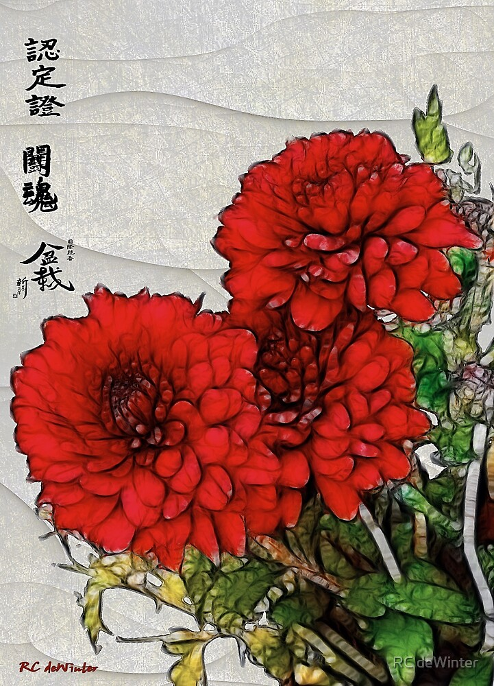 Motif Japonica No. 7 by RC deWinter