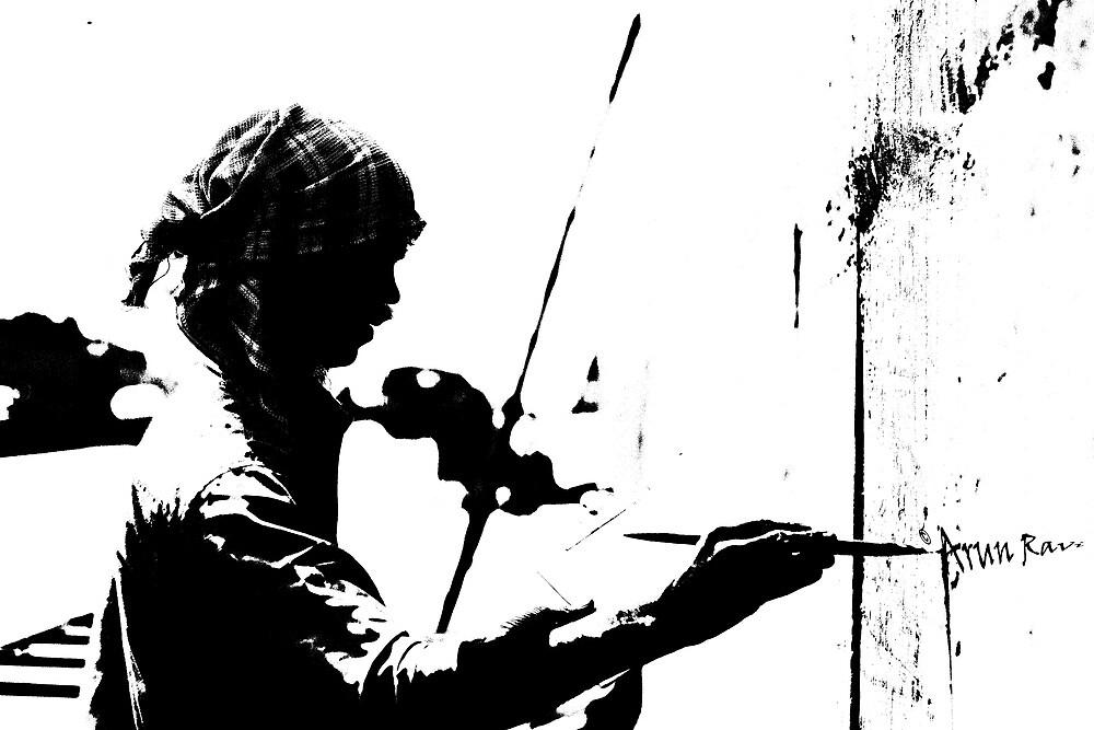 An Artist's Identity by Arun Ravi