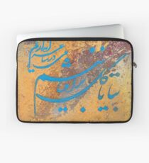 "Art by Alex A. ""Bia Ta Gol Barafshanim"" Laptop Sleeve"