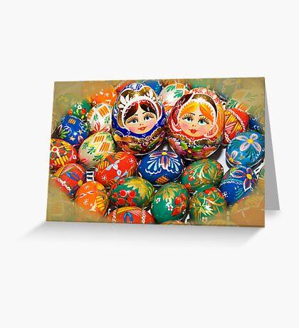 Ukrainian Easter Eggs Greeting Card