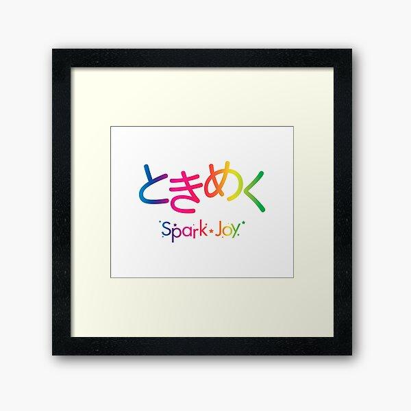 Tokimeku (Spark of Joy) - Rainbow Color version Framed Art Print