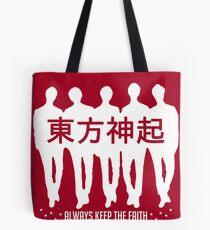 TVXQ - Behalte immer den Glauben Tote Bag