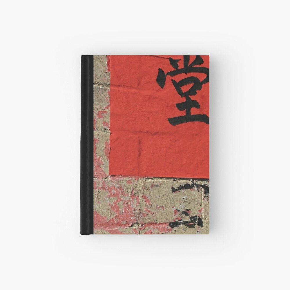 Poster Remnants Chinatown Hardcover Journal