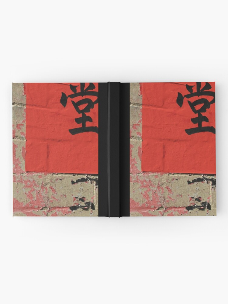Alternate view of Poster Remnants Chinatown Hardcover Journal
