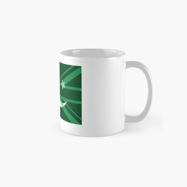 Pakistan UK Flag Immigration Nationality Design Classic Mug