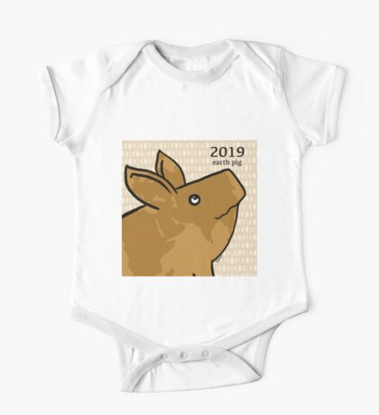 Earth Pig Kids Clothes