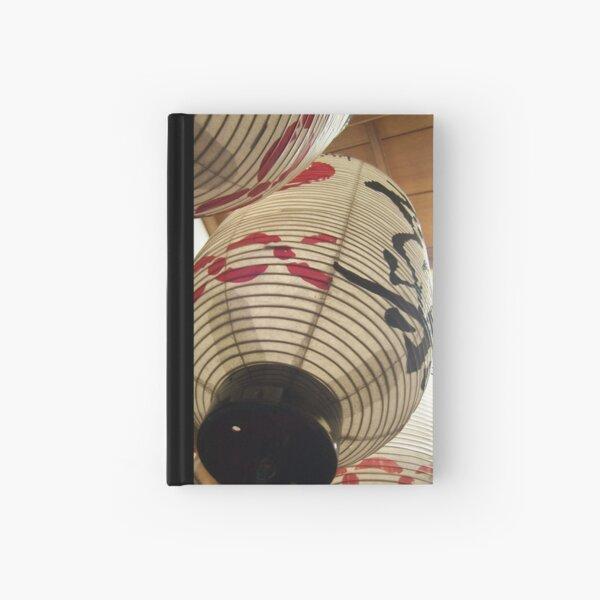 oshogatsu lanterns Hardcover Journal