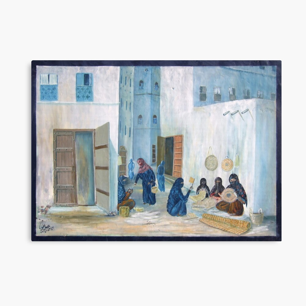 Symbols on the wall (4) - mural in old Al Mukalla Canvas Print