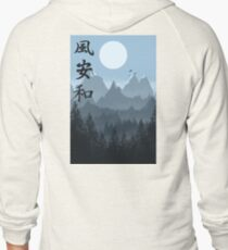 Nature, Tranquility, Peace  Zipped Hoodie