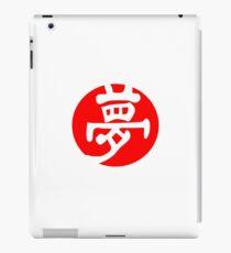 Kanji Dream iPad Case/Skin