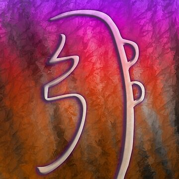 Sei He Ki is the second and oldest of the reiki symbols by MegaSitioDesign