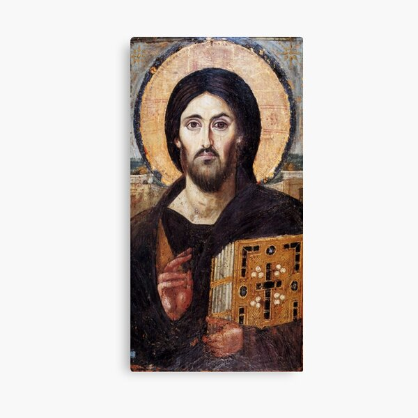 The Christ Pantocrator of St. Catherine's Monastery at Sinai Canvas Print