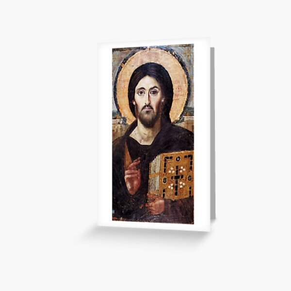The Christ Pantocrator of St. Catherine's Monastery at Sinai Greeting Card