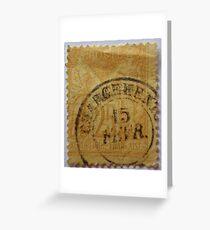Stamp Greeting Card