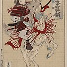 Female Samurai Warrior Woman Archer - Hangakujo Ukiyo-e Japanese Woodblock by waygeek