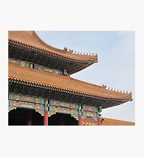 Beijing, China Photographic Print