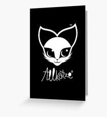 ALLKATZE * Space Cat - Weltraum-Katze - Chat d'Espace Grußkarte