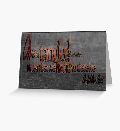 Tangled Webs © 03 Greeting Card