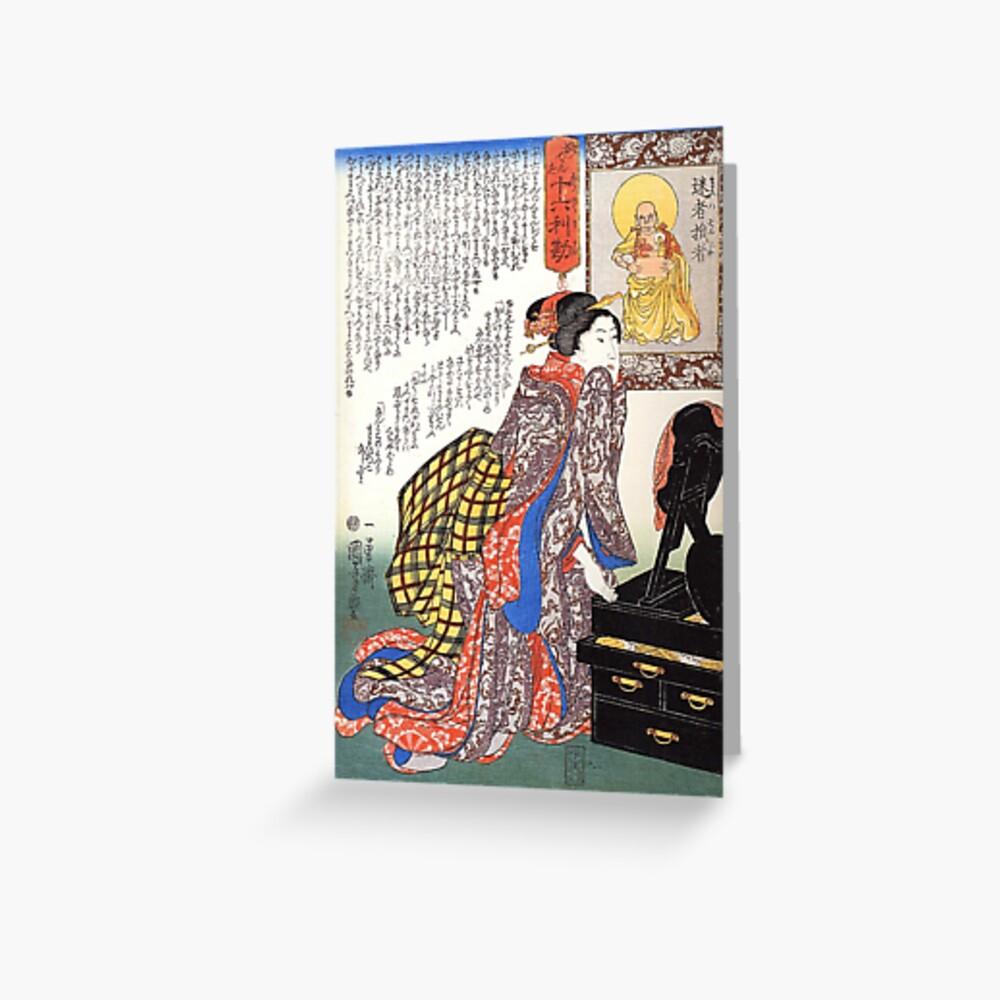 Secrets of beauty Greeting Card