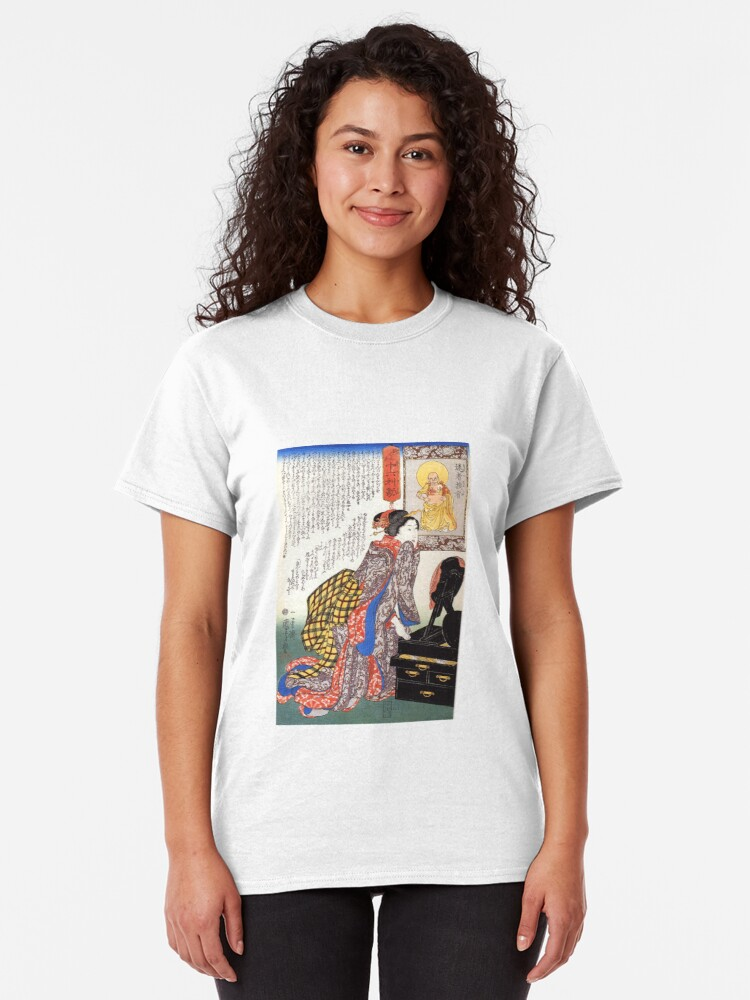 Alternate view of Secrets of beauty Classic T-Shirt