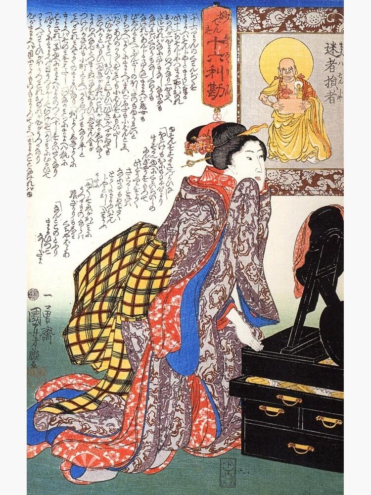 Secrets of beauty by BigInJapan