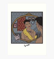 PERSIAN QUEER Art Print