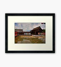 Water Shrine Framed Print