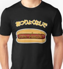Its what's for lunch. Unisex T-Shirt