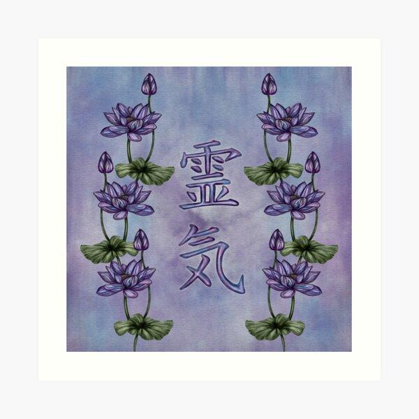 Reiki Symbols with Lotus Art Print