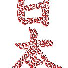 """Japan"" in Japanese Calligraphy by Karotene"