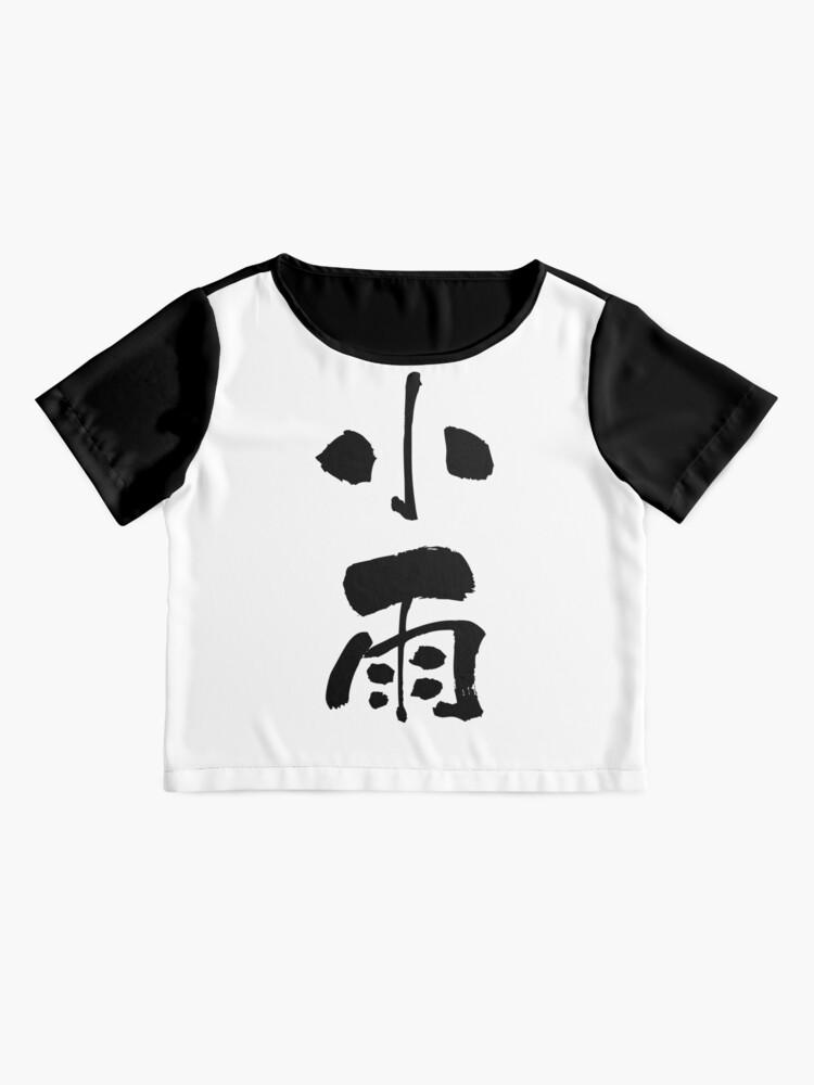 "Alternative Ansicht von 小雨 (kosame) - ""drizzle"" (noun) — Japanese Shodo Calligraphy Chiffon Top"