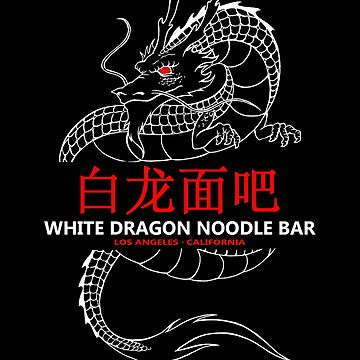 White Dragon Noodle Bar by chazy73