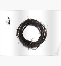 Natural Ensō Poster