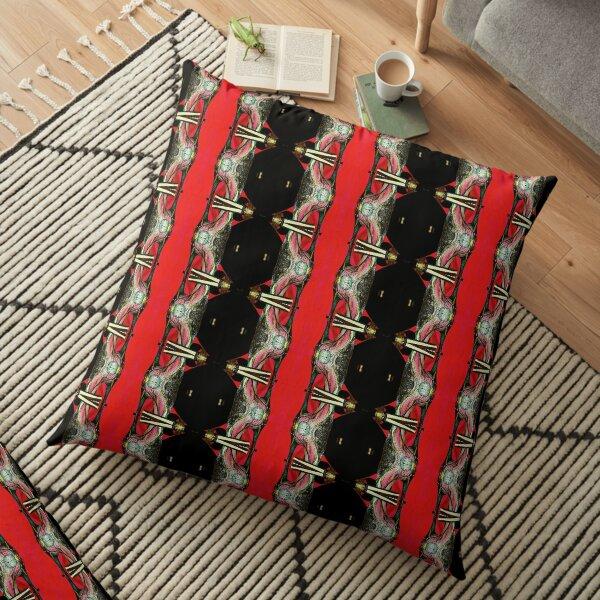 JAZEAZ® Red Floor Pillow