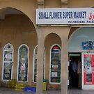Small Flower Super Market by juellie