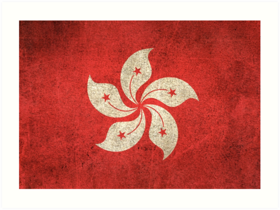 Old and Worn Distressed Vintage Flag of Hong Kong by jeff bartels