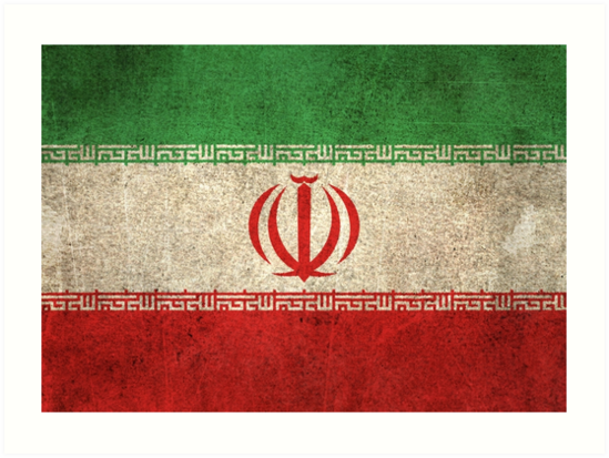 Old and Worn Distressed Vintage Flag of Iran by jeff bartels