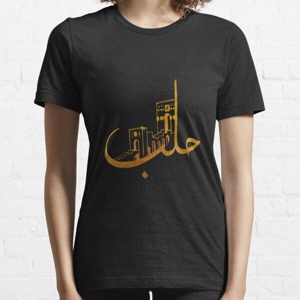 Aleppo Essential T-Shirt