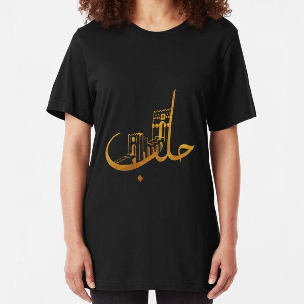 Aleppo Slim Fit T-Shirt