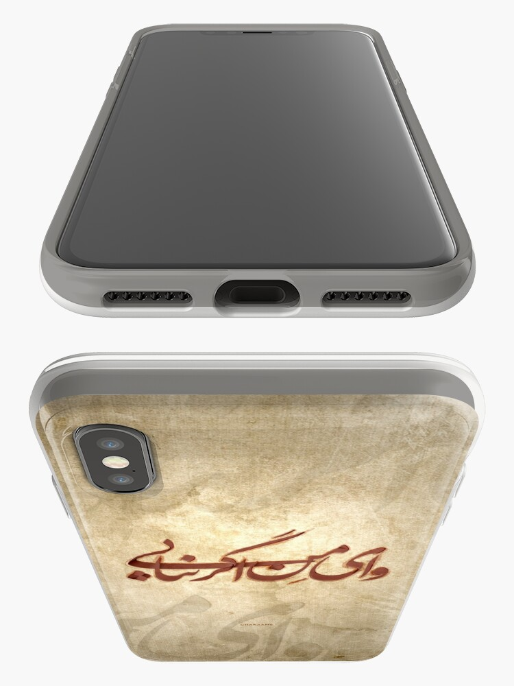 Alternate view of Vay e Man Agar Nayaee iPhone Case & Cover