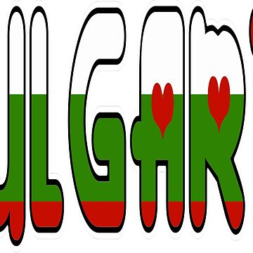 Bulgaria Font #2 with Bulgarian Flag by Havocgirl