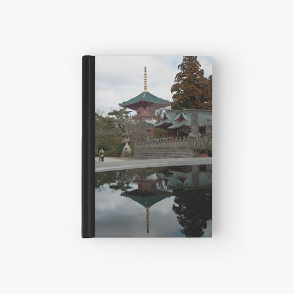 Two Pagodas for the price of One Hardcover Journal