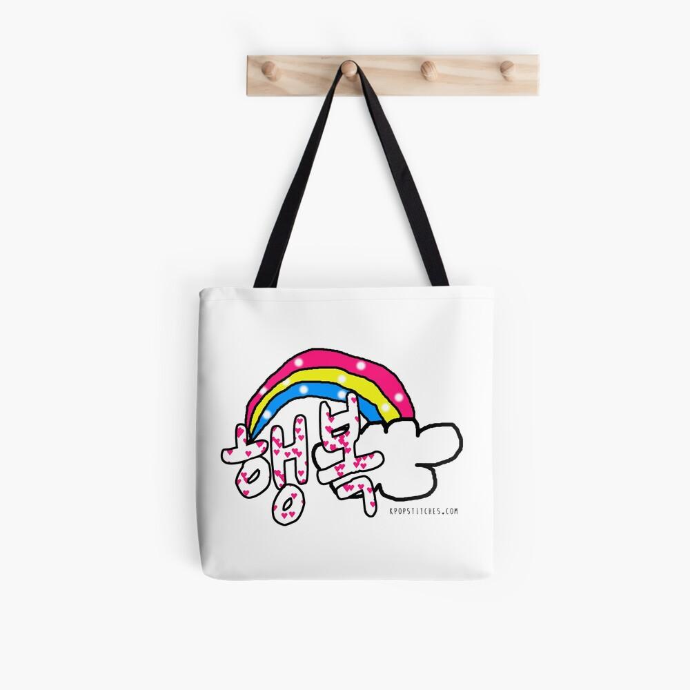 Korean Happy 행복 Haengbok Korean Rainbow Tote Bag
