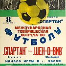 38764 moscow russian football vintage poster by vintagetravel