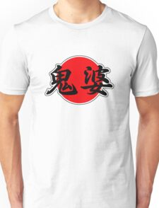 Bitch Japanese Kanji Unisex T-Shirt